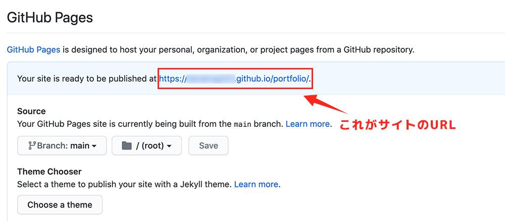 【setting】のGitHubPagesにあるURLをクリック