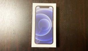 【開封レビュー】iPhone12miniがきた!!【究極のサイズ感】