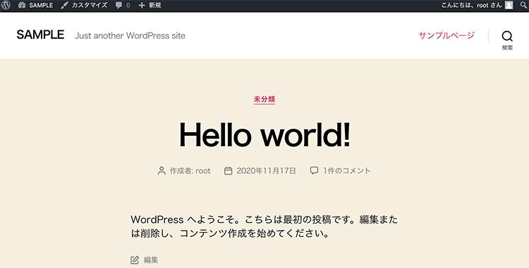 手順⑧:ローカル環境にWP構築完了!!