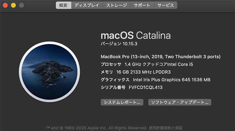 PCスペック:2019年MacBook Pro